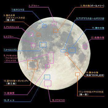 Map_l_2