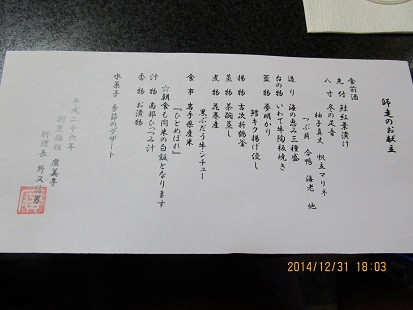 Img_0664